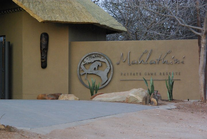 gatehouse entrance